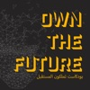 Own The Future