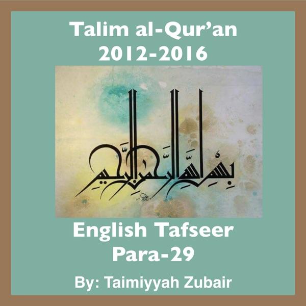 Talim al-Qur'an 2012-16-Para-29