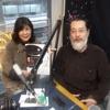京都遊空間 - FM79.7MHz京都三条ラジオカフェ:放送