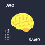 Uno To Sano | 海外に住んで視点が変わって見えてきた世界