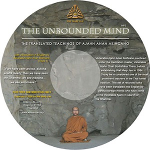 The Unbounded Mind