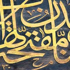 Islamic Village Podcast