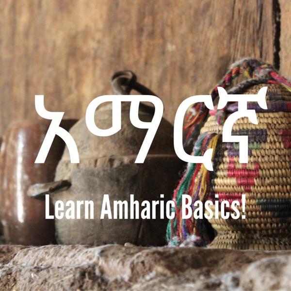 Learn Amharic Basics!