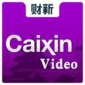 Caixin Video