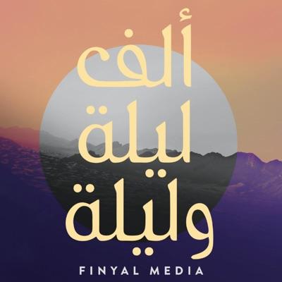 1001 Nights   ألف ليلة وليلة:Finyal Media