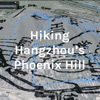 Hiking Hangzhou's Phoenix Hill artwork