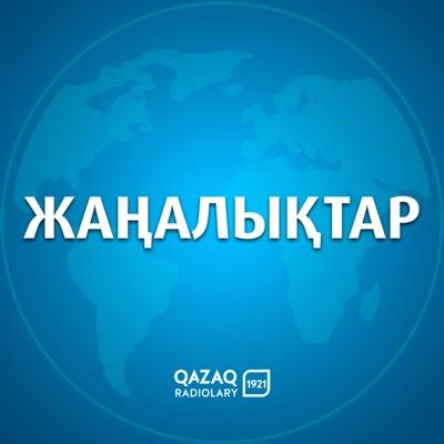 Украинада коронавирус жұқтырған 1 адам анықталды