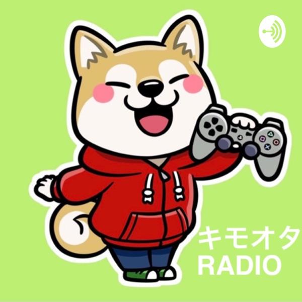 毎日更新!キモオタのアニメラジオ