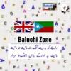 Baluchi Zone artwork
