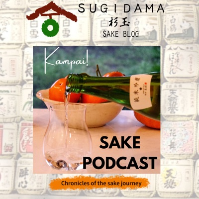 Sugidama Podcast