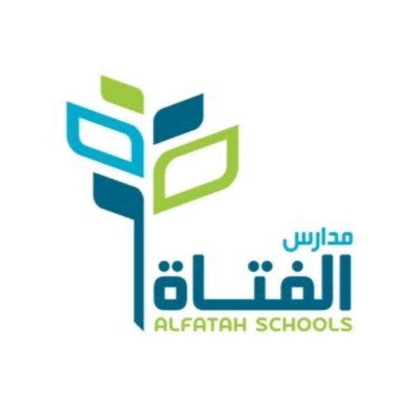 Alfatah school Artwork