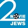 2 Movie Jews artwork