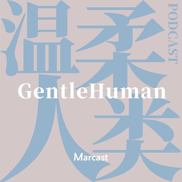 温柔人类 GentleHuman (podcast)