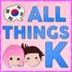 All Things K