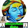 BhajanMalaNisha