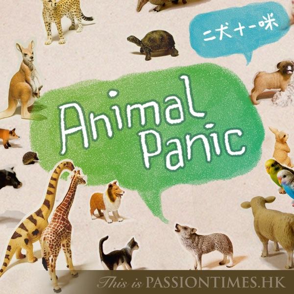 Animal Panic - PassionTimes Podcast (HD Video) Artwork
