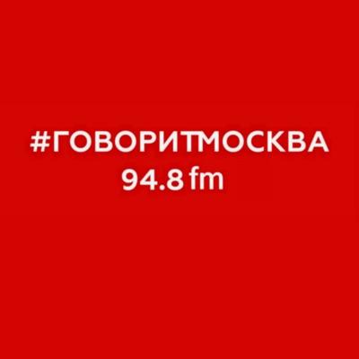 Музыкальное бюро (16+) 2021-04-17