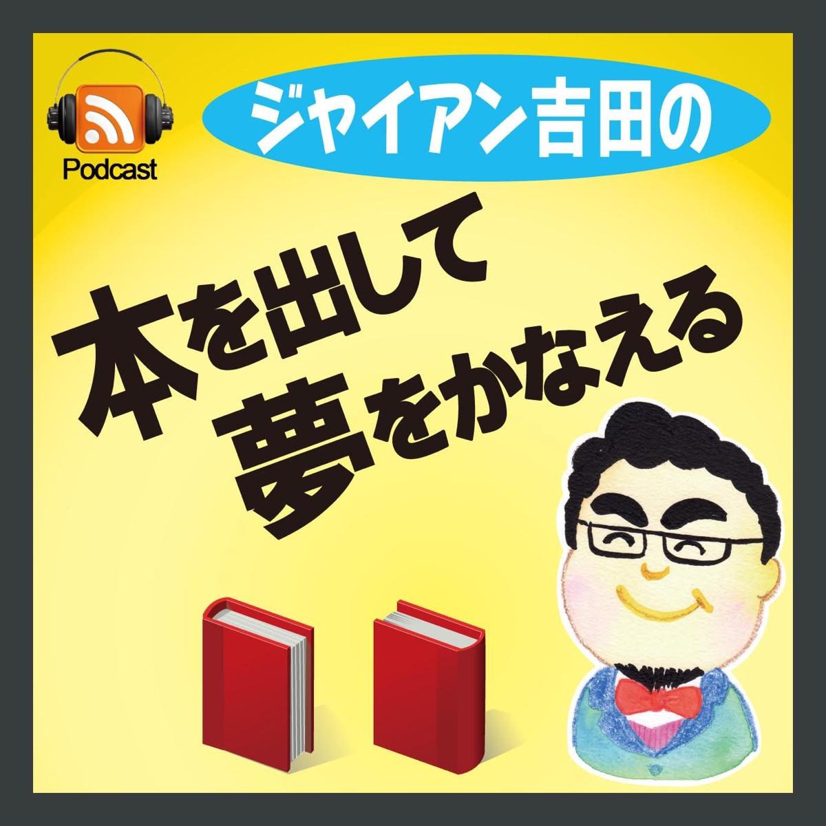 第86回 世界一やさしい障害年金の本(相川裕里子著)