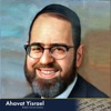 Ahavat Yisrael artwork