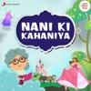 Nani Ki Kahaniya