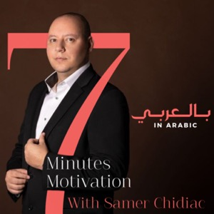 7 Minutes Motivation (بالعربي)