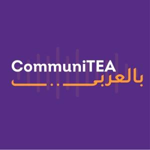 CommuniTea in Arabic