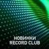 Record Club New