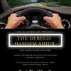 Derech HaShem artwork