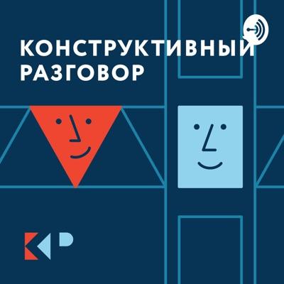 Конструктивный разговор:Andrey Golenkin