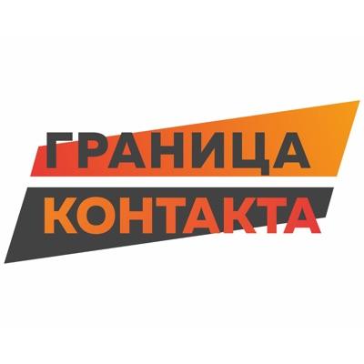 Граница Контакта:Atlas Media