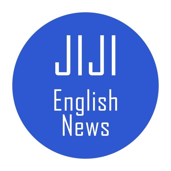 JIJI English News-時事通信英語ニュース-