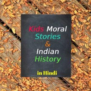 Podcast in Hindi on Kids Moral Stories & Indian History, Hindi Kahaniya, हिंदी कहानियाँ, बाल