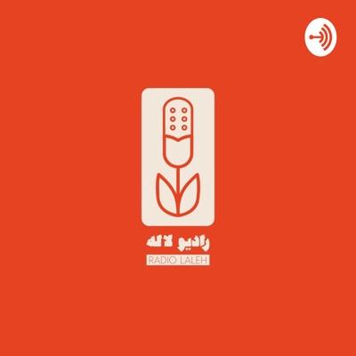 Radio Laleh  رادیولاله