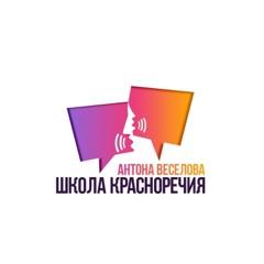 Школа красноречия Антона Веселова