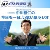 FM西東京 84.2MHz コミュニティラジオ放送局  番組更新