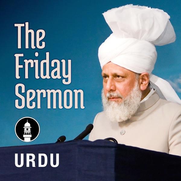 Urdu Friday Sermon by Head of Ahmadiyya Muslim Community