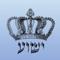 Beth Yeshua Messianic Synagogue