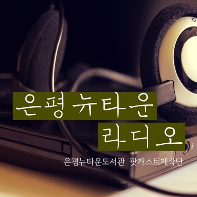 [엄마섬톡 23회] 엄마섬 애들이랑 사랑방 - 2019년 어땠어?(2019.12.4)