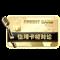 信用卡相对论(科普)