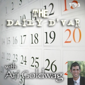 Daily Dvar with Ari Goldwag back issues