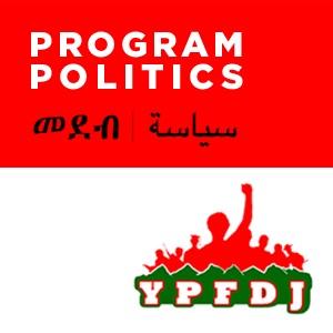 Medeb Siyasa