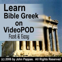 Bible Greek Vpod podcast