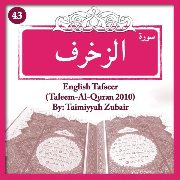 Tafseer-Surah-Az-Zukhruf-43