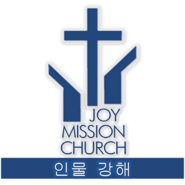 성경 인물 강해 설교 - 벧샬롬 교회 PODCAST (김형익 목사)