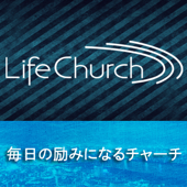 Life Church Osaka