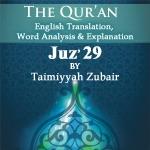 Taleem Al-Quran 2010-Para-29 on Apple Podcasts