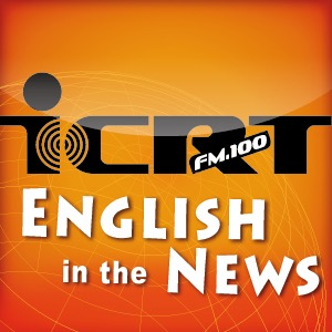 ICRT English in the News