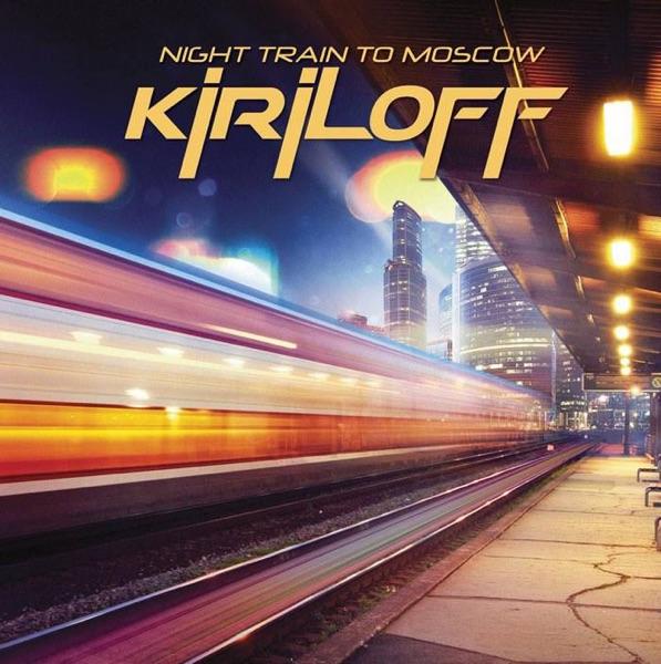 KIRILOFF