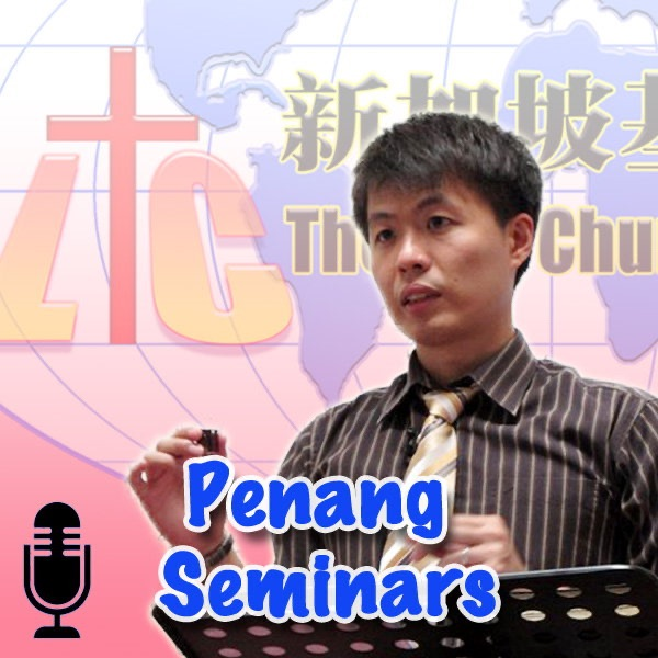 [Gospel Remnants] Penang Remnant Seminars (Audio)