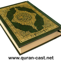 Holy Quran Daily Podcast podcast